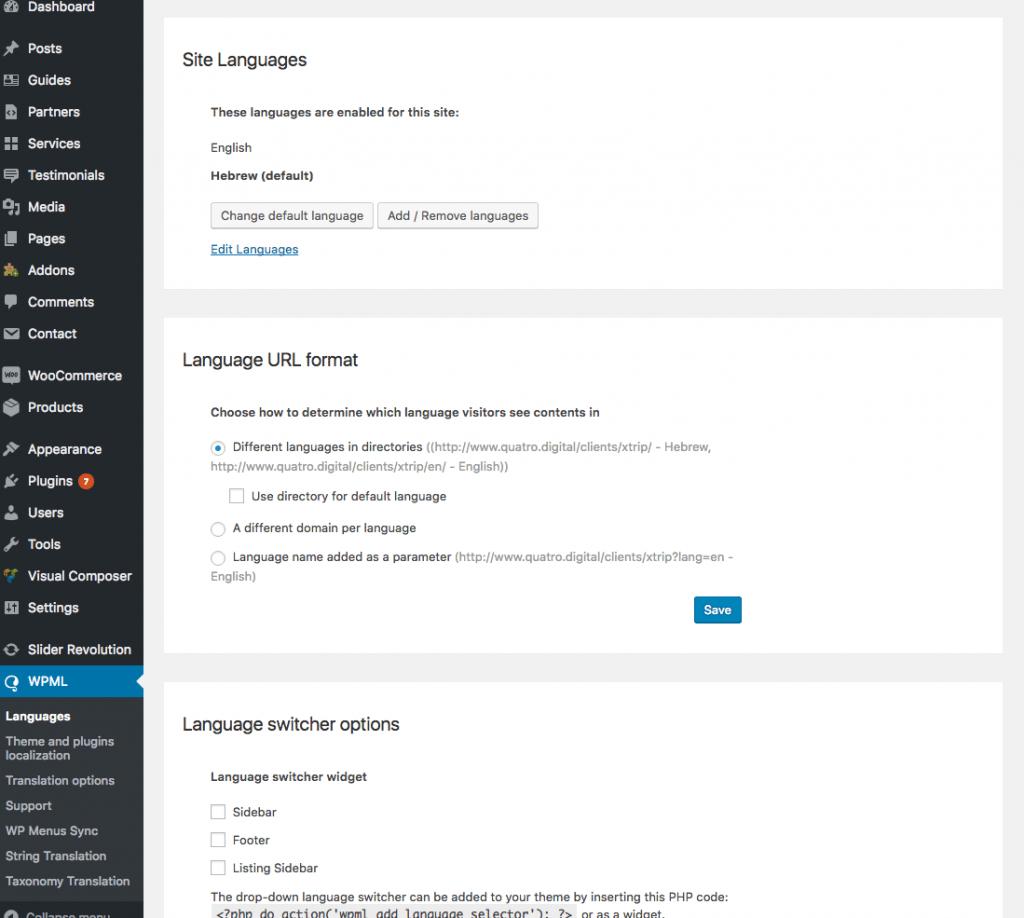 Wordpress WPML Widgets